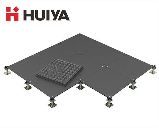 Raised Floor System Application.jpg